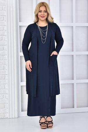 Kadın Lacivert Büyük Beden Elbise Takım  Yelekli