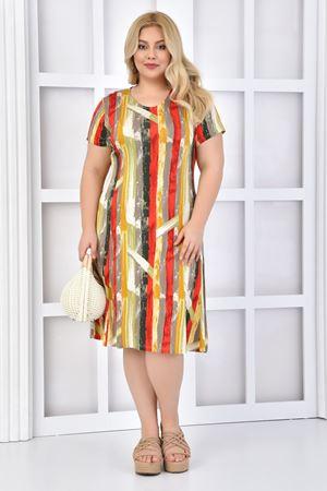 Kadın Sarı Büyük Beden Elbise Renkli