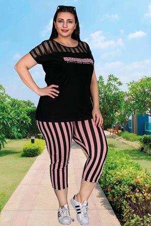 Kadın Pudra Büyük beden Pijama Takım Kapri