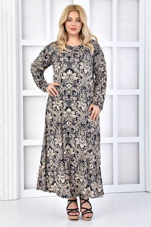 Kadın Siyah Büyük Beden Elbise Uzun
